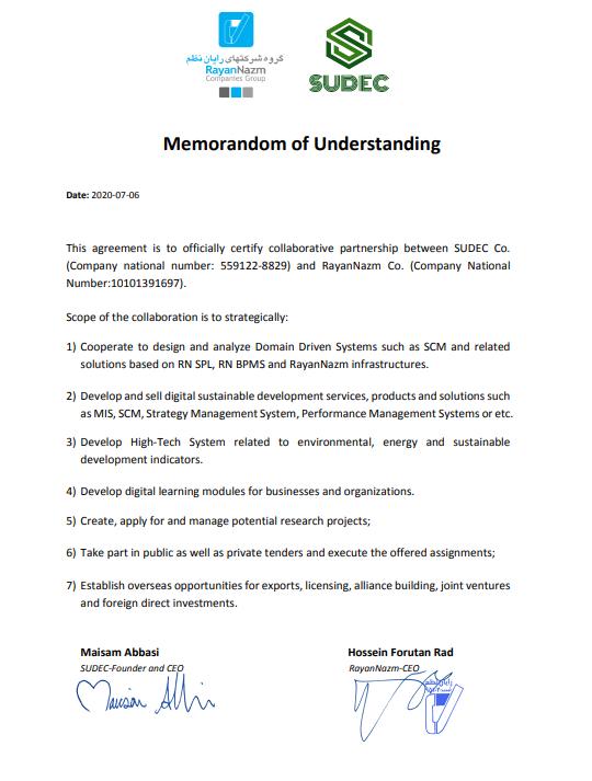 متن تفاهم نامه همکاری با SUDEC