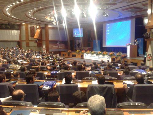 کنفرانس بین المللی حسابداری ایران