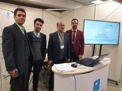 هفتمین همایش مدیران فناوری اطلاعات