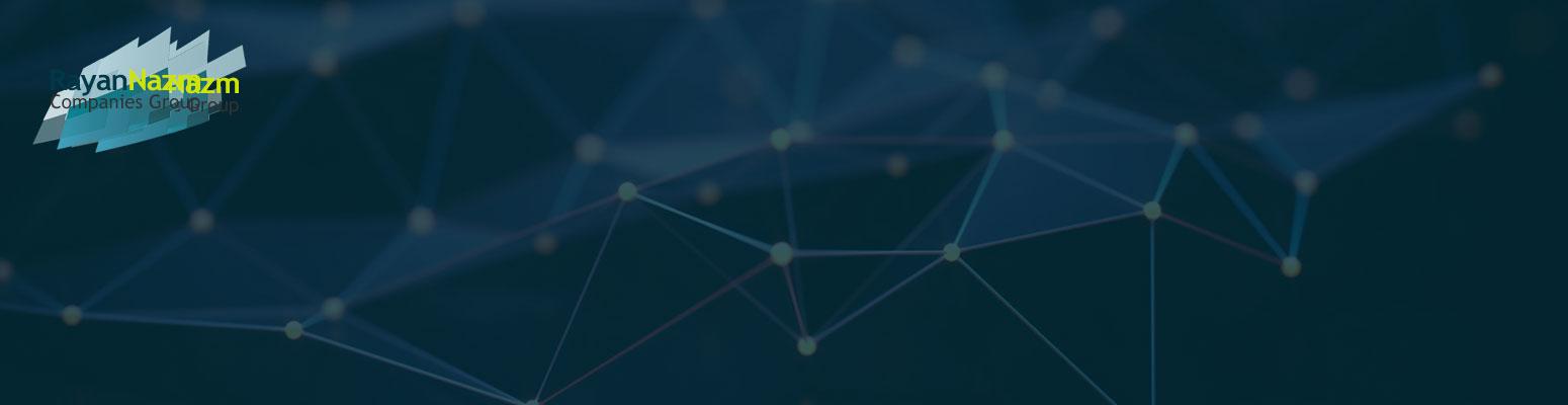 نرم افزار ERP تحت وب توازن رایان نظم 2